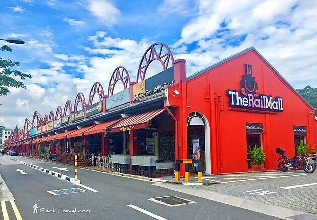 the rail mall